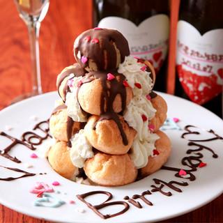 お誕生日や記念日に!☆祝☆HAPPYプチシュータワー♪