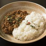 DiningBar Hidden Lounge - 鶏と生姜の煮込み薬膳カレー