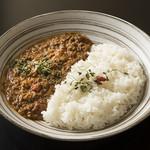 DiningBar Hidden Lounge - 豚ひき肉と唐辛子の薬膳カレー