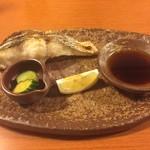 旬魚きっ川 -