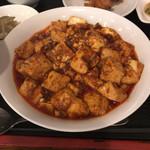 芝蘭 - 四川麻婆豆腐