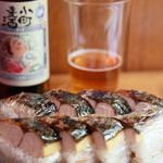 森下鮮魚店 - 料理写真: