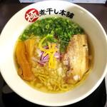 極煮干し本舗 - 淡麗煮干し塩ラーメン_760円