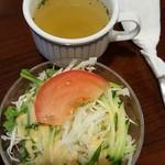 駅馬車 - スープ&サラダ付き