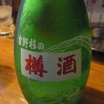 6816641 - 凍結酒