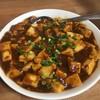 中華料理 満源 - 料理写真:
