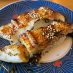廻鮮すし 玄海丸 - 一番美味しかった。「活〆焼き穴子」(300円+税)。