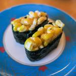 廻鮮すし 玄海丸 - 「コーンサラダ」(98円+税)。