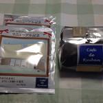 カフェ ド リュウバン - マンデリンとリニューアル記念のドリップバッグ