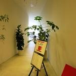 ホキ美術館 ミュージアムカフェ - カフェの入り口w