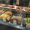 鳥麻 Pasar三芳店