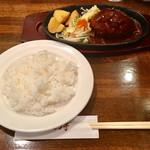 ぶどう亭 - ハンバーグセット 860円(ライスおかわり自由)