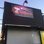 シュハスカリア ショウパーナ 浜松店 -