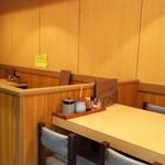 多つ田 - テーブル席&お座敷