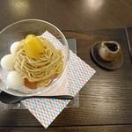 68174226 - (2017年6月 訪問)和のモンブラン(春~秋)980円。