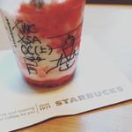 スターバックス・コーヒー - かわいいイラストが♡