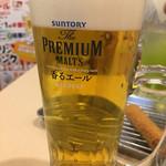 串カツ 田中 - 香るエール