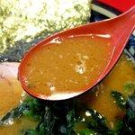 家系ラーメン王道 いしい - 濃厚でパンチの効いたスープ!