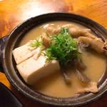 68177419 - 鳥もつ煮こみ(820円)