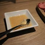 神楽坂焼肉 Kintan - 自然薯とろろ
