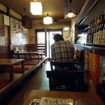 居酒屋革命 酔っ手羽酒場 - カウンター席はナイ。