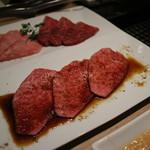 神楽坂焼肉 Kintan - 本日の和牛赤身の3種盛り