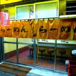 羅毘徒軒 - ◆入口