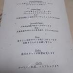 Risutorantehirooosaka -