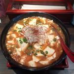 68179803 - 紅麻婆麺