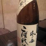 三品 - 風の森 純米生原酒 笊籬(いかき)採り