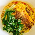 汁なし担々麺 麻沙羅/まさら - あぶりチーズ担々麺(辛3シビ2)