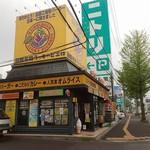 ラッキーピエロ - r100:産業道路沿いの店舗;r347:赤川通との交点近くデス @2017/06/01