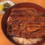 割烹 三佳 - 鰻丼