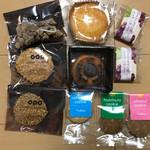 西洋菓子 ツカサ - クルミの森、ザ・ピーナツホワイトチョコとチョコ、大正レトロ、ティグレ、レーズンサンド、アーモンド、カシューナッツ、ヘーゼルナッツクッキー