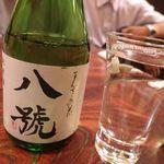七ふく神 - ドリンク写真:まんさくの花(はちごう)