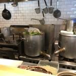 超多加水自家製手揉み麺 きたかた食堂 -