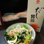 68184011 - 小松菜の和え物・シャキシャキ