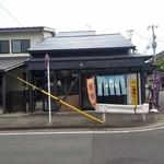 68184166 - 小田原駅東口から徒歩12-13分