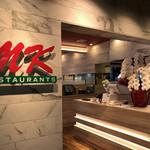 MKレストラン - 外観