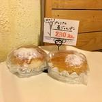 ヒッポー製パン所 - 料理写真:オーナーさんイチオシの新商品「プレミアム苺ジャムパン(230円)」