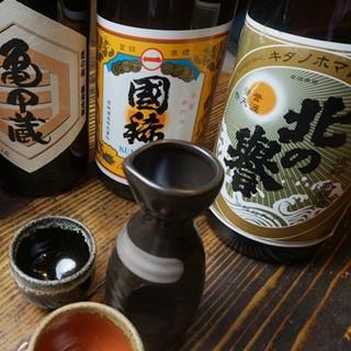 【豊富な道産地酒!】
