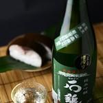ひょうたん池 - 美味しい水、西条市の酒 石鎚 ・純米吟醸       \780