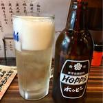 とんちゃん - ホッピーセット白