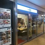 68193355 - お店の外観です。(2017年6月)