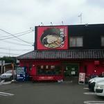 ゴル麺。 - 駐車場10可能
