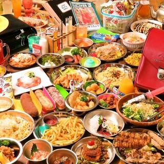3時間食べ飲み放題プラン2500円~!各種宴会に◎