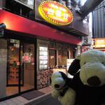 焼肉 白雲台 - 商店街があまり楽しめなくて残念だったけど、 鶴橋に来た目的は他にもあるよ。 そう!鶴橋と言えば焼肉だよね~
