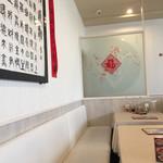 中国美食 唐苑酒楼 - 店内