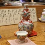 日本料理 とくを - 田酒の温燗
