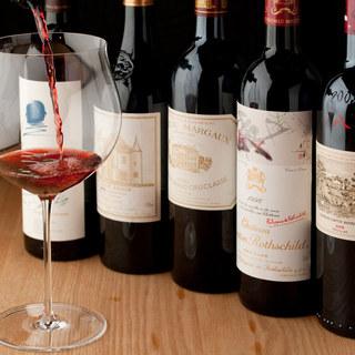 【ワインにこだわる】至福の時間が愉しめる極上ワイン